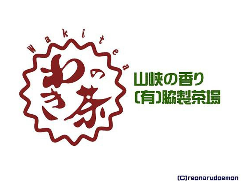 画像4:inaho×新宮かぶせ抹茶